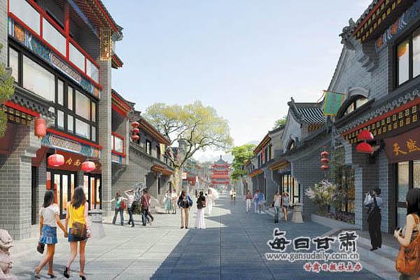 """投资50亿占地623亩 """"兰州老街""""文化旅游项目将开建"""