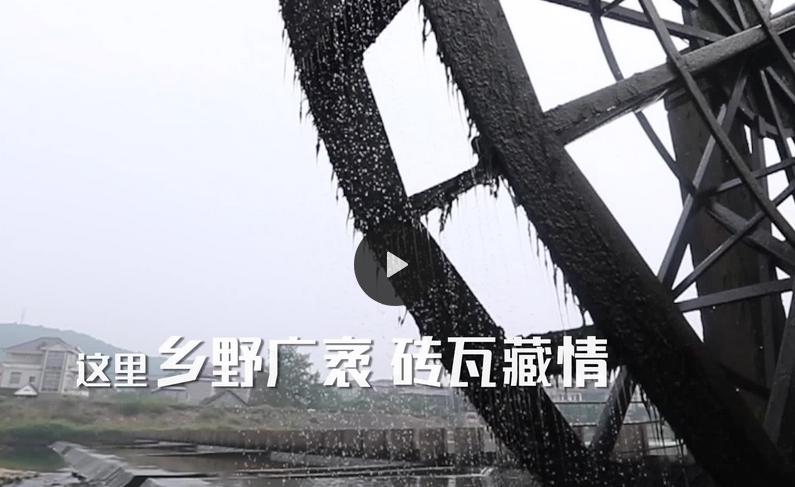"""2019""""讲好中国故事""""创意传播大赛宣传片"""